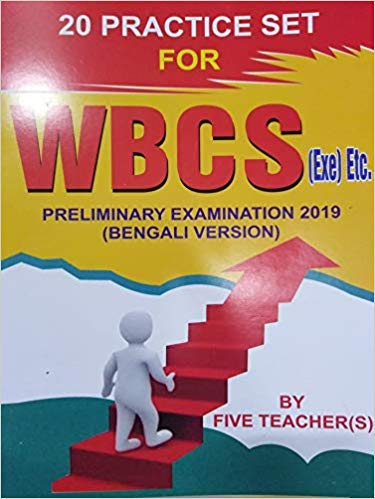 Best geography book for wbcs in bengali